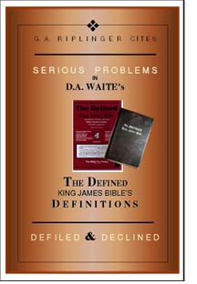 The Serious Problems of the Defined KJV by GA Riplinger CD-Rom